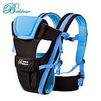 Слинг для новорожденных Bethbear. Эрго рюкзак переноска для детей. Сумка рюкзак кенгуру. Эргорюкзак (голубой)