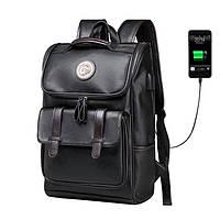 Рюкзак городской мужской LIELANG с USB портом. Мужской рюкзак для ноутбука Черный
