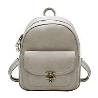 Модный рюкзак женский городской. Рюкзак для девочки с застежкой (серый)