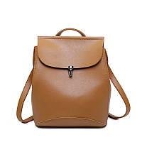 Модный рюкзак женский городской. Женская сумка рюкзак трансформер с клапаном и застежкой (рыжий)