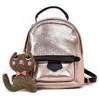 Модный маленький рюкзак женский городской. Рюкзак мини для девочки с брелком Кошечка (золотистый)
