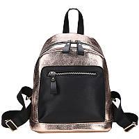 Модный маленький рюкзак женский городской. Рюкзак для девочки Золотистый