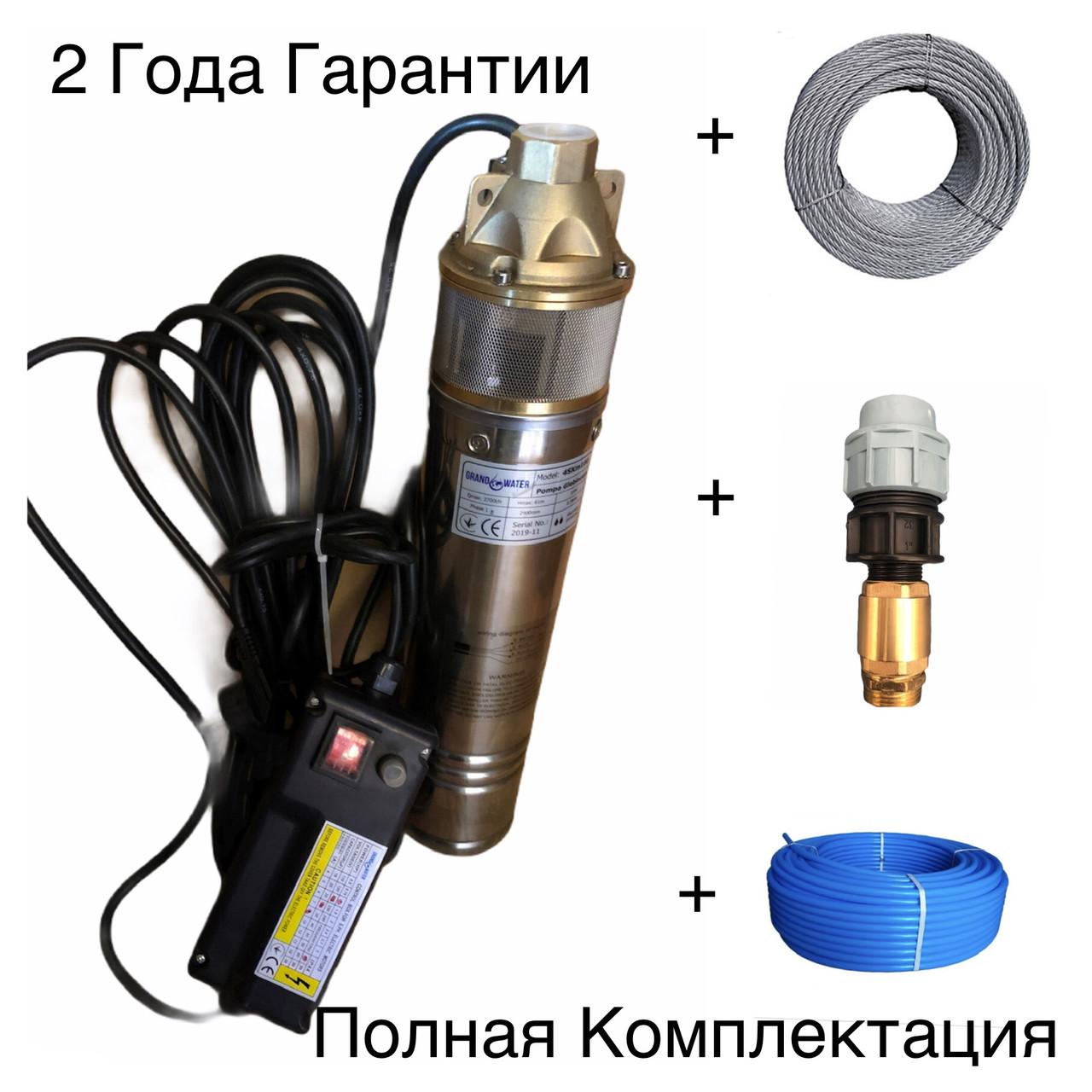 Погружной глубинный насос  Euro Waters 4SKM-100 Полный Комплект+Гарантия 3 Года