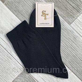 Шкарпетки чоловічі демісезонні 100% бавовна ST, Рубіжне, 25 розмір, чорні, 0750