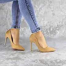 Туфли женские на каблуке Fashion Gram 2262 36 размер 23 см Бежевый, фото 3