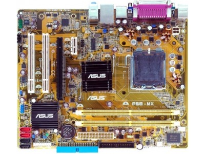 ASUS P5B DRIVERS FOR WINDOWS 7