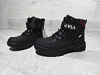 Высокие Ботинки на мальчика Fila 32-37 р