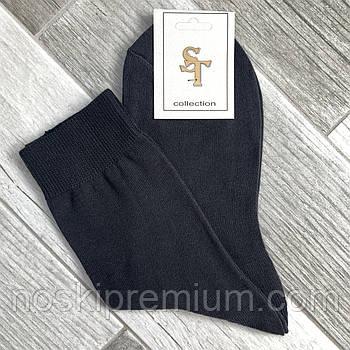 Шкарпетки чоловічі демісезонні 100% бавовна ST, Рубіжне, 29 розмір, темно-сірі, 0760