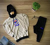 Спортивный костюм мужской FILA (Фила) черно-бежевый осенний | весенний демисезонный трикотажный Худи + Штаны
