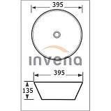 Раковина Invena Dokos CE-19-041 накладна керамічна, чорна-біла, фото 2