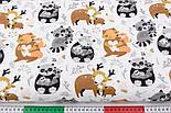 """Лоскут ткани """"Лесная семейка"""" серо-коричневая на белом фоне  (№ 2945), размер 17*145 см, фото 3"""