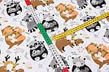 """Лоскут ткани """"Лесная семейка"""" серо-коричневая на белом фоне  (№ 2945), размер 17*145 см, фото 5"""