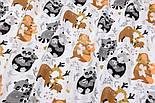 """Лоскут ткани """"Лесная семейка"""" серо-коричневая на белом фоне  (№ 2945), размер 17*145 см, фото 6"""