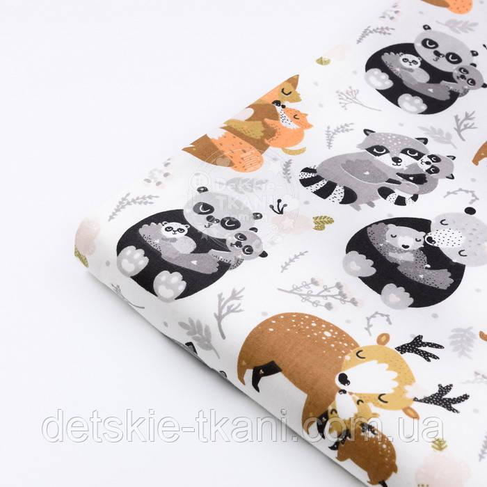 """Лоскут ткани """"Лесная семейка"""" серо-коричневая на белом фоне  (№ 2945), размер 17*145 см"""