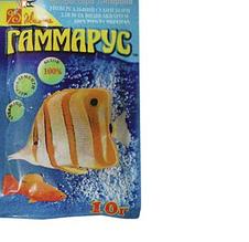 Корм для рыб Гаммарус 10 г