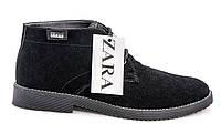 Мужские зимние ботинки Zara