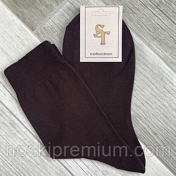 Шкарпетки чоловічі демісезонні 100% бавовна ST, Рубіжне, 25 розмір, коричневі, 0754