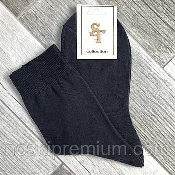Шкарпетки чоловічі демісезонні 100% бавовна ST, Рубіжне, 25 розмір, темно-сірі, 0758