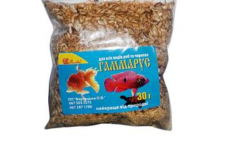 Корм для рыб Гаммарус 30 г эконом пакет