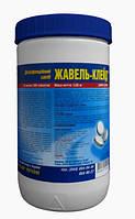 Жавель-Клейд 1 кг (300 таблеток)