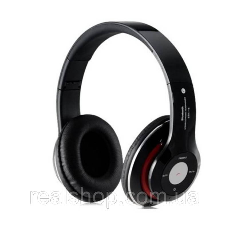 Беспроводные наушники Bluetooth с микрофоном STN-16 Bluetooth,MP3,FM,CD card Black