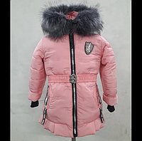 Зимняя куртка для девочки Утепление двойным синтепоном Подкладка из меха Д16