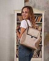 Золотистая женская сумка-рюкзак 46413 трансформер через плечо, фото 1