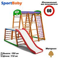 Детский спортивный комплекс для дома Карапуз Plus 1-1