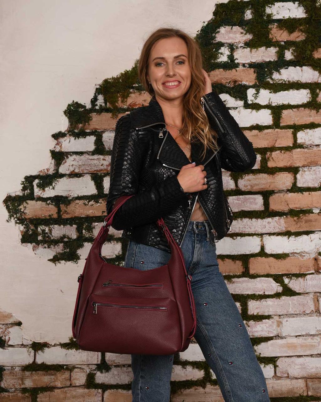 Женская бордовая сумка-рюкзак 59307 трансформер на плечо