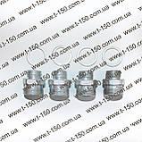 Насос-дозатор рулевого управления Т-150К/156, ХТЗ-17021/17221, Словакия, фото 3