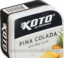 Ароматизатор KOTO Air Pro