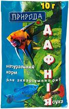 Природа Корм для рыб Дафния 10 г