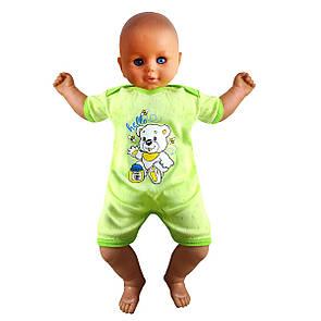 Літній пісочник футболка для хлопчика рібана трансфер