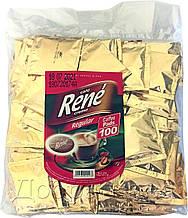 Rene Regular 100 шт кофе в чалдах для Philips Senseo