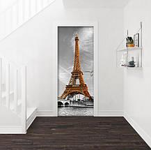 Виниловая наклейка на двери (самоклеющаяся ламинированная пленка ПВХ) 200 х 65 см, фото 3