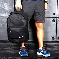 Стильный городской спортивный рюкзак NIKE Найк Черный