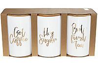 Набор (3шт) керамических банок 800мл с бамбуковыми крышками Tea Time, цвет - белый c золотом BonaDi 304-905