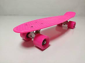 Пенни Борд Penny Board 22Д  Розовый цвет Матовые колеса