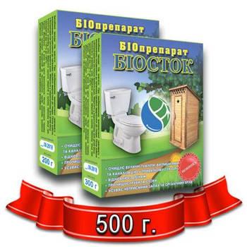 Бактерии для септиков, выгребных ям и туалетов Биосток 500 г (биопрепарат, средство, очиститель, препарат)