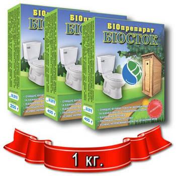 Бактерии для септиков, выгребных ям и туалетов Биосток 1 кг (биопрепарат, средство, очиститель, препарат)