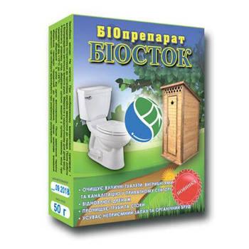 Бактерии для септиков, выгребных ям и туалетов Биосток 50 г (биопрепарат, средство, очиститель, препарат)