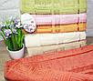Банные турецкие полотенца Узорчики, фото 2