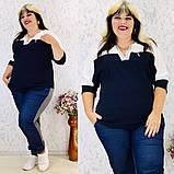 Женская блуза легкая блузка свободного фасона V образный вырез размер: 50, 52, 54, 56-58, фото 4