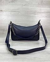 Синяя женская сумочка! Кросс-боди маленькая 62203 клатч через плечо на длинном ремешке, фото 1