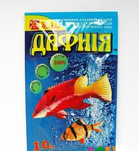 Корм для рыб Коктейль 10 г
