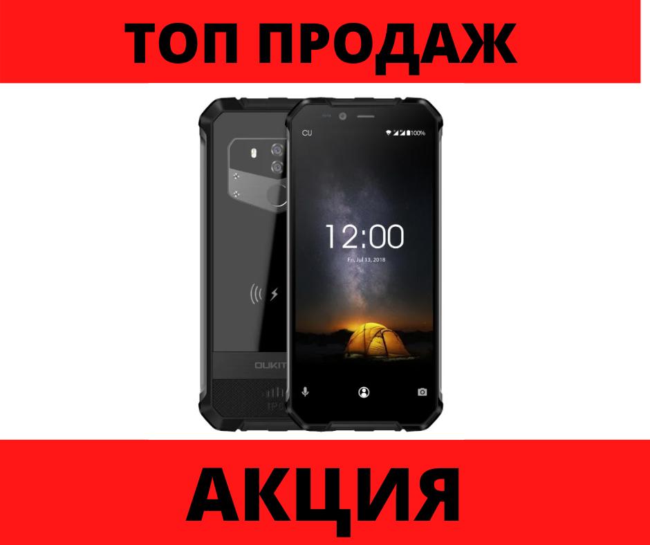 """Защищенный противоударный неубиваемый смартфон Oukitel WP1 -IP68, 5,5 """"FHD, MTK6763, 4/64 Gb, 5000 mAh"""