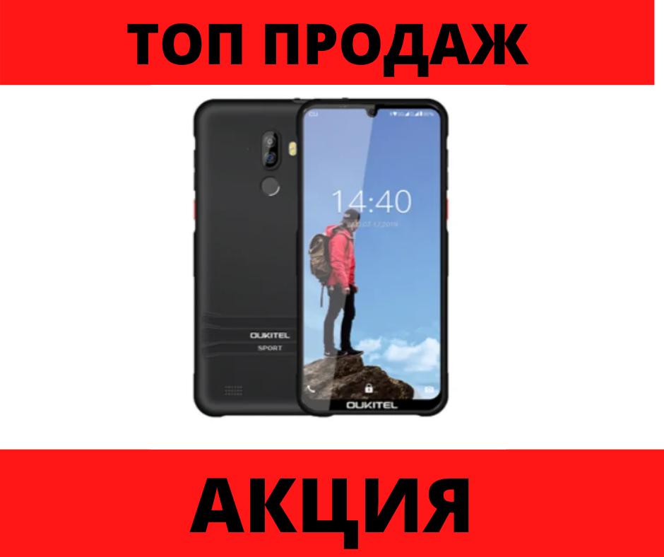 """Защищенный противоударный неубиваемый смартфон Oukitel Y1000 - MTK6580, 6.1""""IPS, 2/32GB, 3600 mAh - фото 1"""