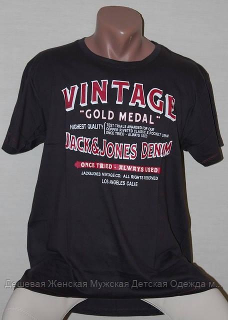 Мужская брендовая футболка Original JackJones №1