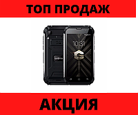Защищенный противоударный неубиваемый смартфон Land Rover Geotel G1 - IP68, 2/16 GB 7500 mAh, фото 1