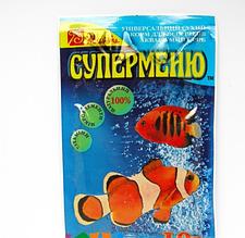 Корм для рыб Суперменю 10 г Жизнь
